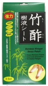 Chikusaku Bamboo Vinegar Foot Detox Patches on Amazon