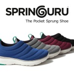 Springuru Mattress Sprung Shoe